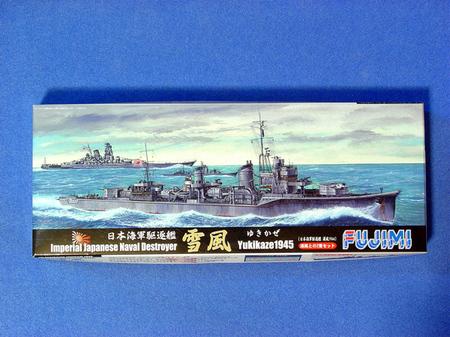 Yukikaze_01