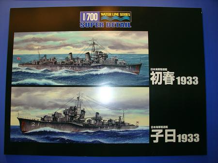 Aoshima_01