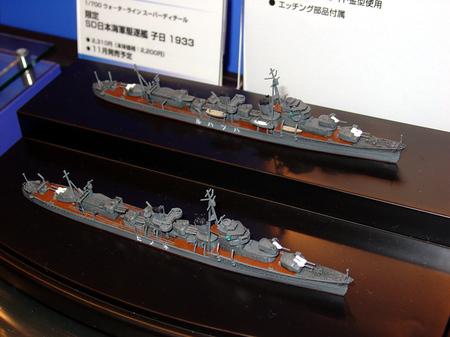 Aoshima_02