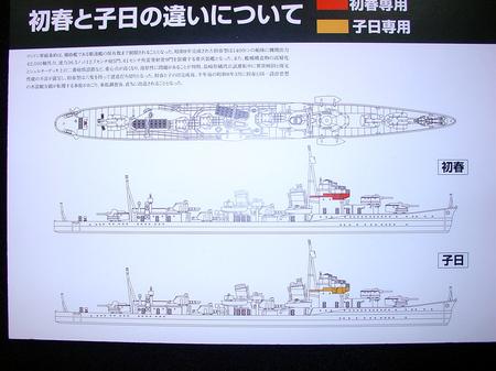 Aoshima_05