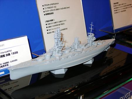 Aoshima_11