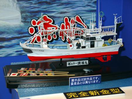 Aoshima_26