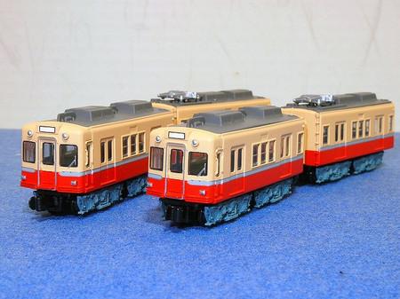 P4200336