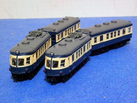 P4200337